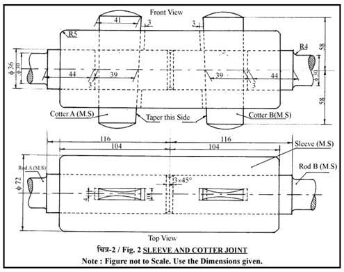 Cbse Question Paper 2017 Class 12 Engineering Graphics Mycbseguide