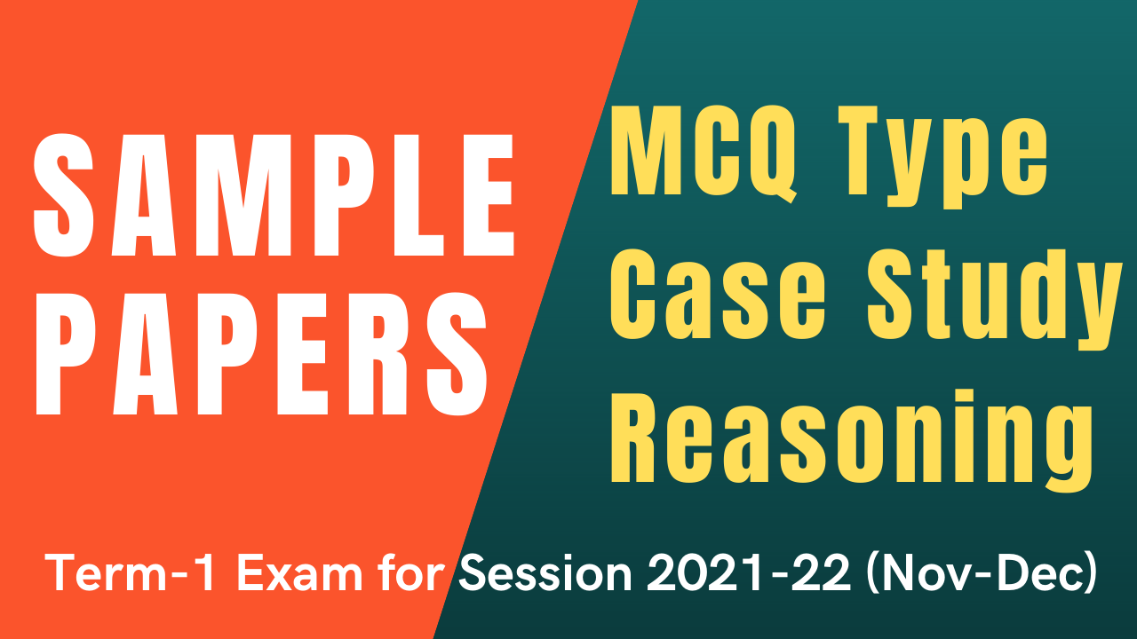 MCQ Sample Papers