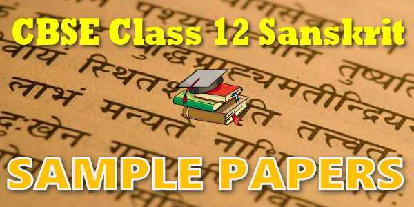 CBSE Sample Papers for Class 12 Sanskrit Core