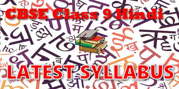 Latest CBSE Syllabus for Class 9 Hindi Course-A