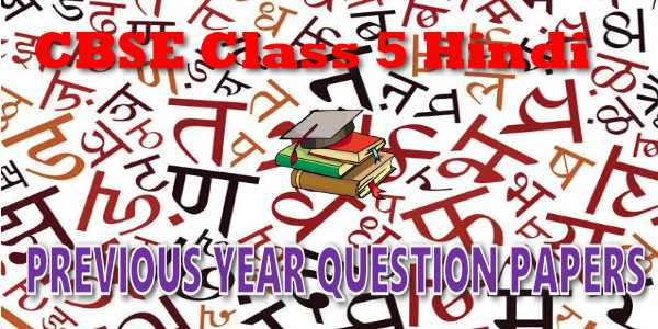 CBSE Previous Year Question Papers Class 5 Hindi