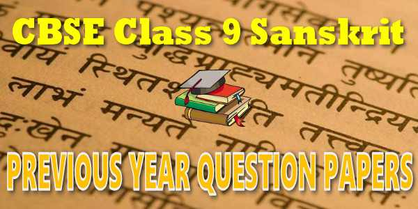 CBSE Previous Year Question Papers Class 9 Sanskrit