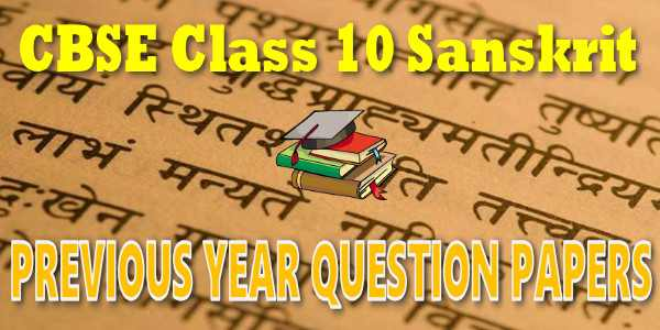 CBSE Previous Year Question Papers Class 10 Sanskrit