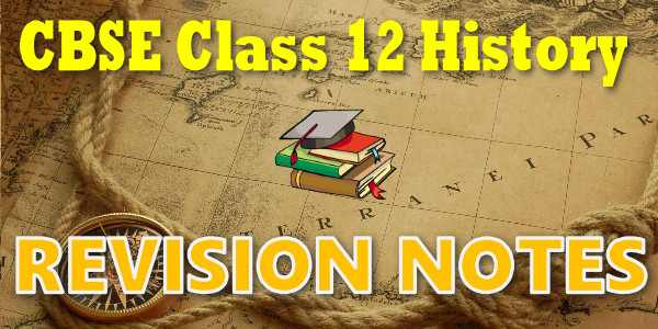 CBSE Revision Notes for class 12 इतिहास