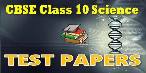 CBSE Test Papers class 10 Science Control and Coordination