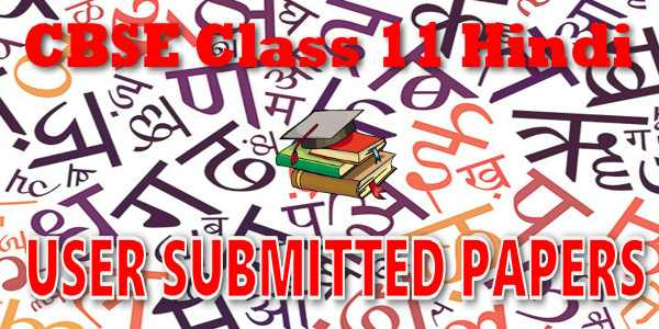 CBSE User Submitted Papers Class 11 Hindi Elective