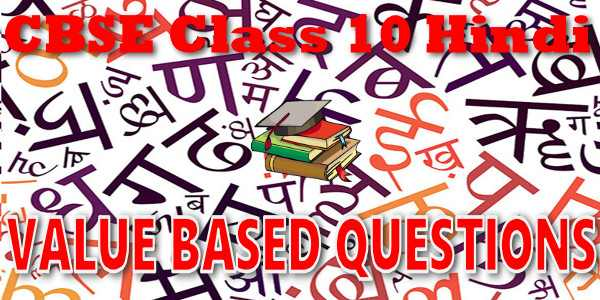 CBSE Value Based Questionsclass 10 Hindi Course-A