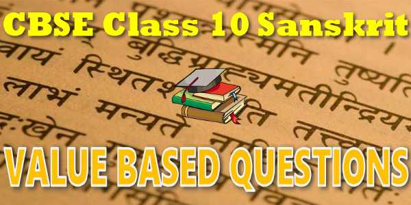CBSE Value Based Questions class 10 Sanskrit