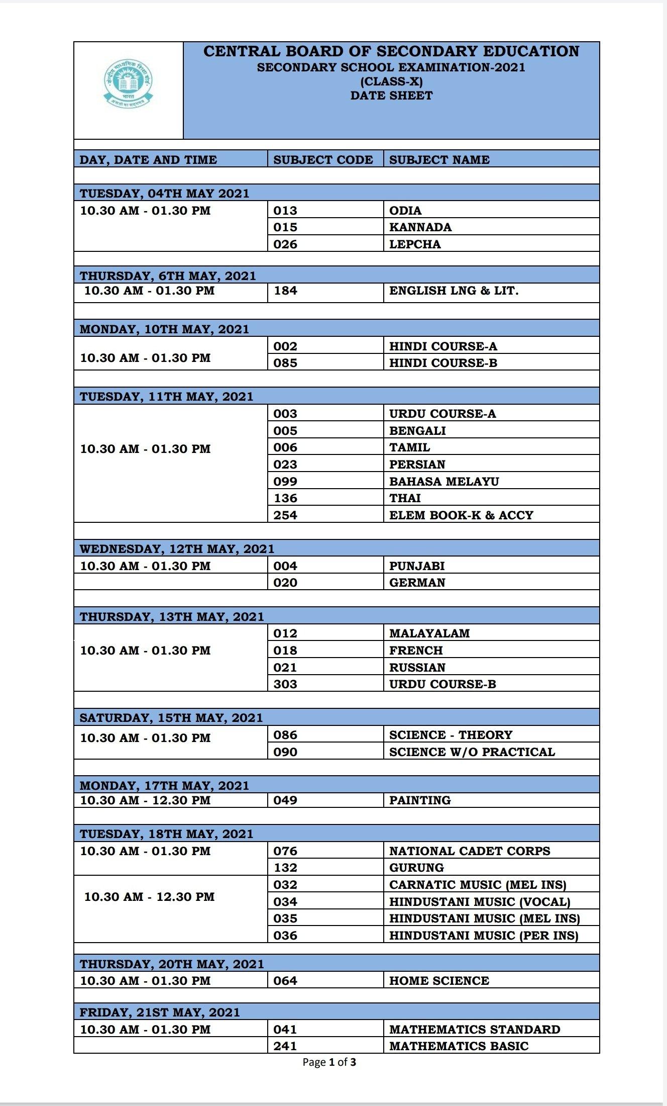 CBSE Datesheet 2021